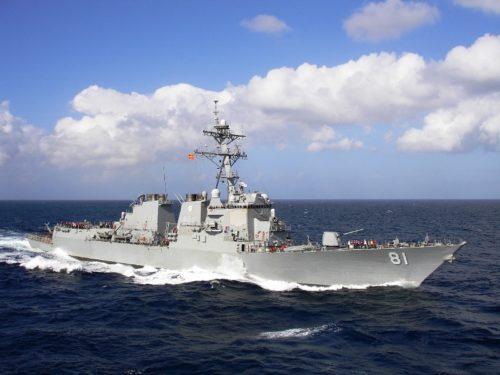 USSWinston S. Churchill.